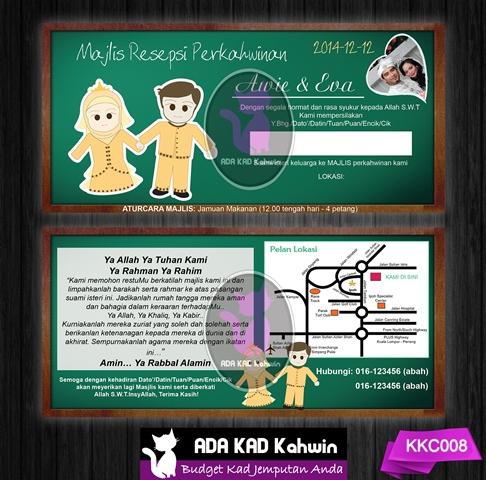 Design Kad kahwin Mu hari ini dengan adakadkahwin.com