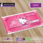 Kad Kahwin Hello Kitty hk0001