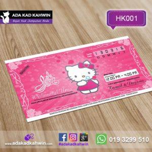 Kad Kahwin Hello Kitty (HK0001)