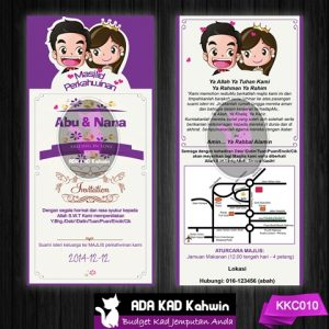 Malaysia Kad Jemputan kahwin serial kartun